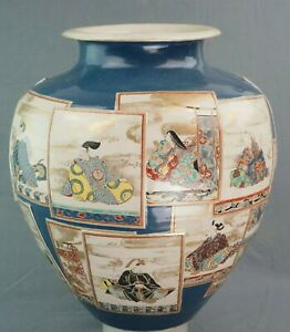 Edo 19C Imperial Satsuma Gosu Blue Vase Museum Quality 14 Inches Tall