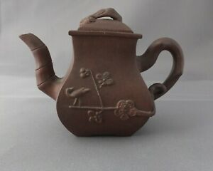 Miniature Antique Yixing Zisha Teapot Three Friends of Winter Design by 周記名壺