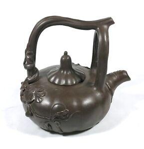 """Authentic Chinese Yixing Zisha Elegant Carved Big Teapot - 8-1/2"""" H"""