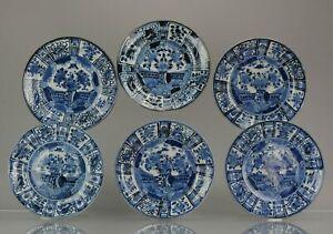 #6 Antique Japanese Porcelain 1680-1710 Edo Period Kraak Dinner Plates ...