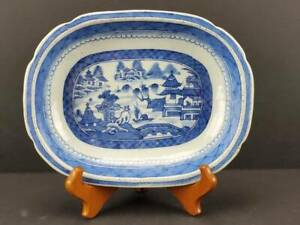ANTIQUE CHINESE EXPORT PORCELAIN BLUE & WHITE CANTON COVER BOWL, 19TH C.