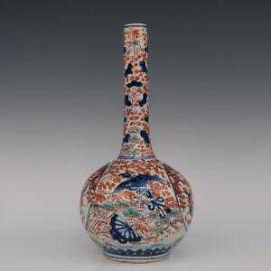 Nice large Imari porcelain pipe bottle, Japan, ca, 1900.