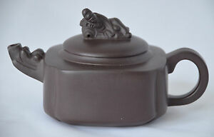Chinese YiXing ZiSha Teapot with Mark (T013)