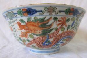 WUCAI porcelain dragon phoenix bajixia bowl Qianlong mark for restoration
