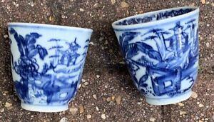 Antique Chinese Beakers Pair 18th Century Blue And White Kangxi / Qianlong