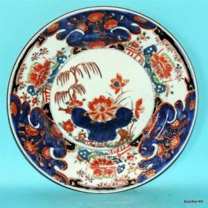 CHINESE EXPORT PORCELAIN ANTIQUE 18THC KANGXI FLOWER MEISSEN PLATE