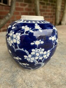 Antique Chinese Ginger Jar With Prunus Flower Decorations-Bl