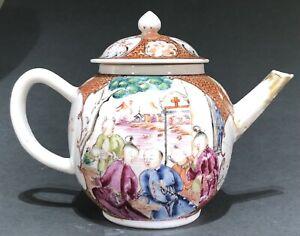 Chinese 18thC Qianlong Teapot