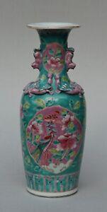 Chinese Perankan / Nyonya Straits Turquoise And Pink Vase, 19th Century.