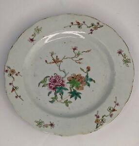 Chinese Antique Porcelain Dish Plate Famille Rose c18th Yongzheng / Qianlong