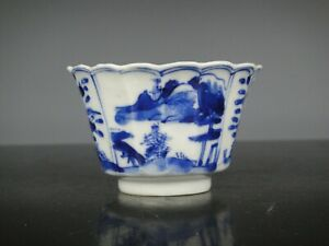 Very Nice Chinese Porcelain B/W Cup-Flowers,La