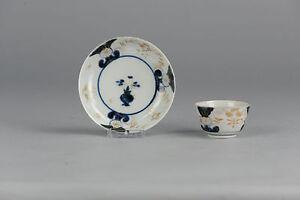 18C Japanese Porcelain Cup & Saucer Bowl Dark Blue Gold Flowers