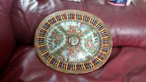 """Antique Chinese Export Porcelain Rose Medallion Reticulated Oval Platter 10"""""""