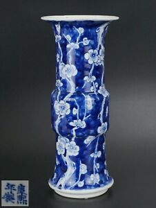 Antique Chinese Blue and White Porcelain Prunus 'Gu' Vase KANGXI Mark 19th C