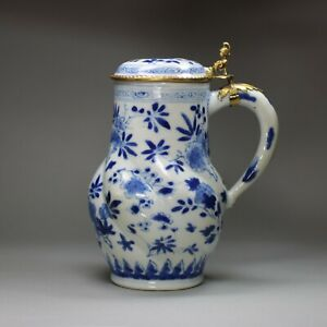 Chinese blue and white moulded tankard and cover, Kangxi (1662-1722)