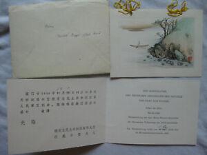 China 1958 Invitation Card of GDR Ambassador Beijing Theatre & original Painting