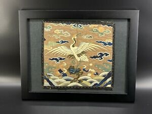 Rare Antique Chinese Silk Crane Rank Badge Kangxi Period NO RESERVE!