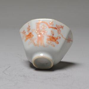 Ca 1700 Blanc de Chine Chinese Porcelain Rouge de Fer Blood Milk Flowers Bird