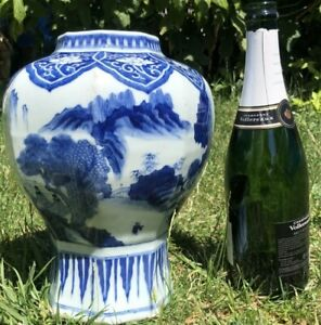 From Estate Old Chinese Ming Blue And White Porcelain JAR Vase Asian China