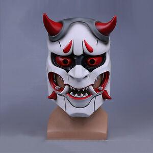 New Overwatch Genji Skin Oni Mask Halloween Fancy Ball
