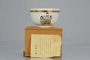 Japanese Taisho Period Tea Bowl in Tomobako. Earthenware Japan Tea Ceremony