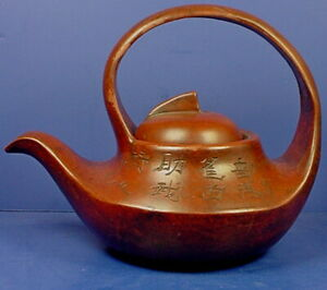 LARGE VINTAGE CHINESE COMPRESSED YIXING ZISHA CLAY TEAPOT & COVER, 'FLOWING'