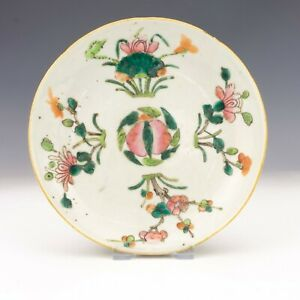 Antique Chinese Porcelain Hand Painted Flower Decorated Plate - Nice!
