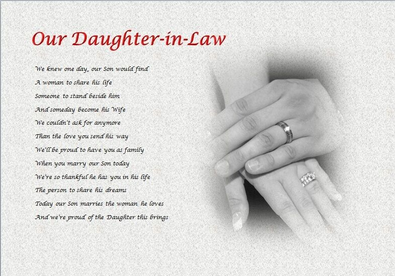 Daughter-in-Law (WEDDING DAY) - Personalised Gift