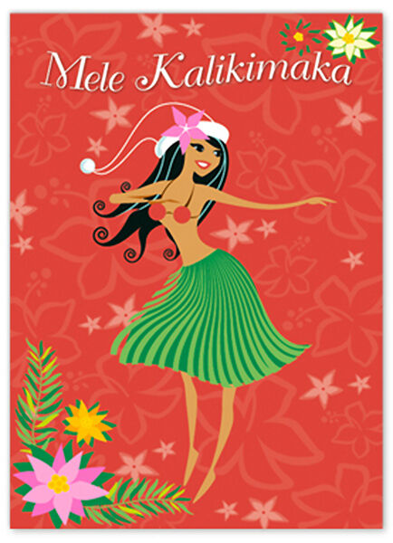 Hawaiian Christmas Card Seasons Aloha Hula Girl Dancer