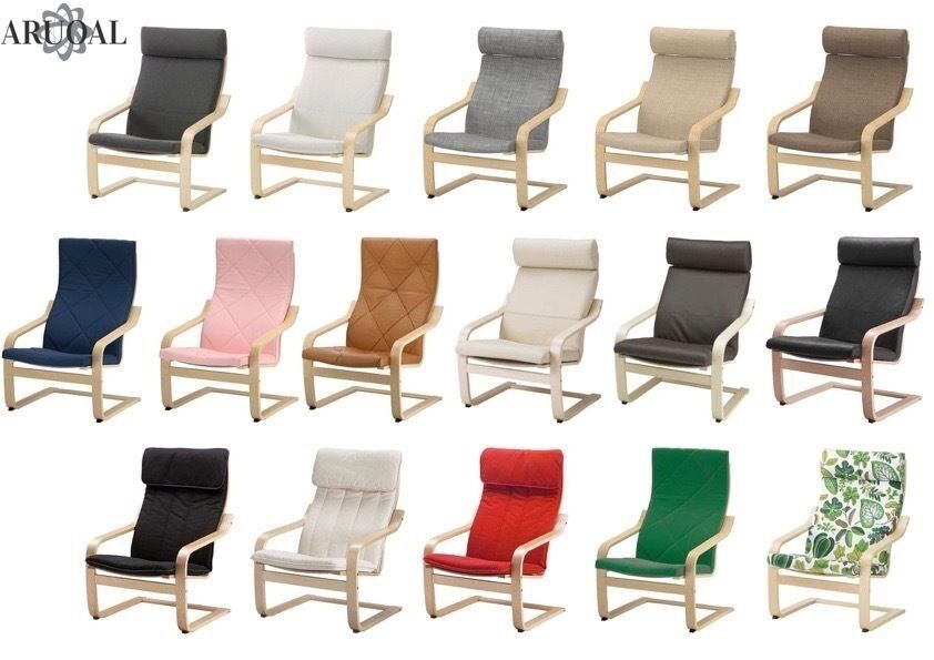 IKEA PONG Armchair Replacement Cover Various Colours