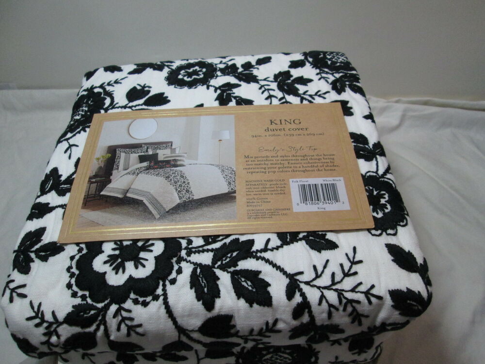 New Cupcakes And Cashmere King Duvet Cover