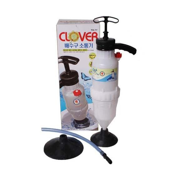 Compressed Air Drain Plunger Plumber Unblock The Drains