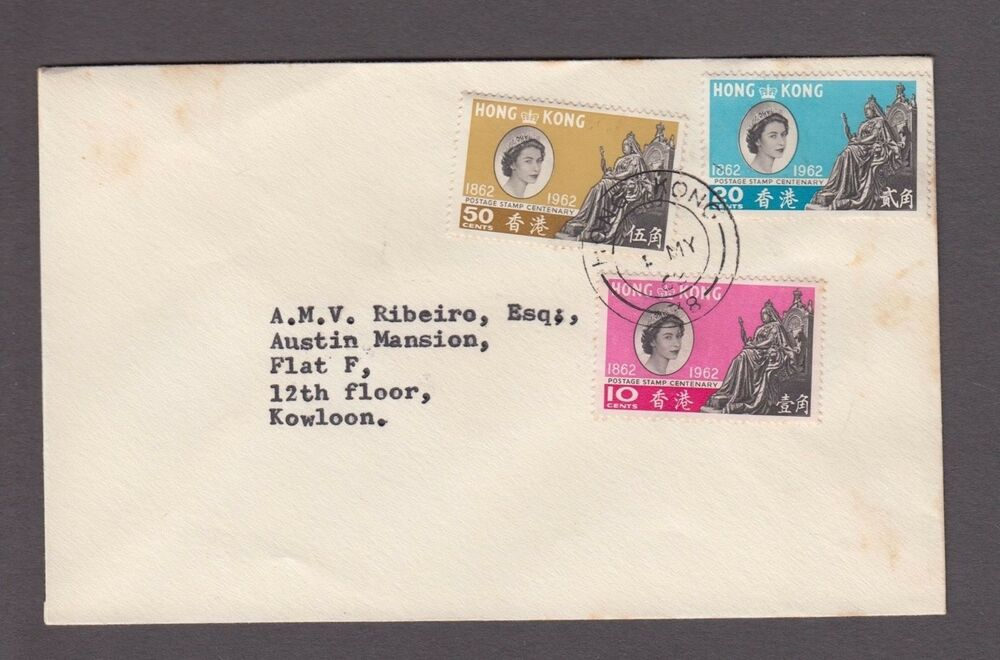 HONG KONG 1962 POSTAGE STAMP CENTENARY ISSUE FIRST DAY COVER LOCAL USE EBay