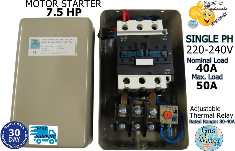 MAGNETIC STARTER 7.5 HP MOTOR CONTROL SINGLE PHASE 220