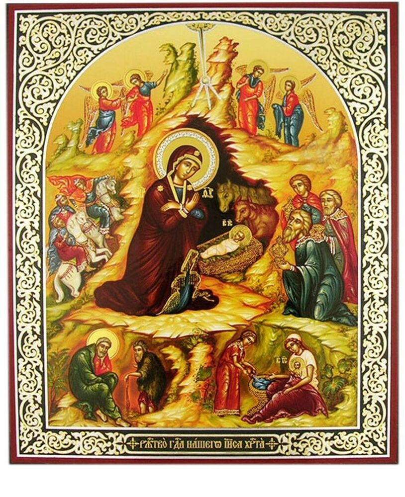 Orthodox Catholic Nativity Of Christ Russian Christmas