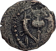 JOHN HYRCANUS Ancient JEWISH Jerusalem Biblical Ancient Widow's Mite Coin i62720