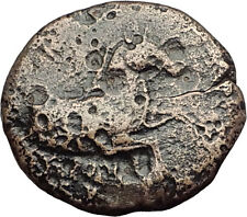 KYME in AEOLIS - Genuine 350BC Authentic Ancient Greek Coin  HORSE & VASE i62401