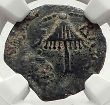 Herod AGRIPPA I JERUSALEM Biblical Claudius Time Ancient Greek Coin NGC i70868
