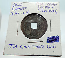 1022AD CHINESE Northern Song Dynasty Antique REN ZONG Cash Coin of CHINA i74662