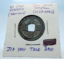 1022AD CHINESE Northern Song Dynasty Antique REN ZONG Cash Coin of CHINA i72805