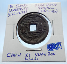1163AD CHINESE Southern Song Dynasty Genuine XIAO ZONG Cash Coin of CHINA i72331