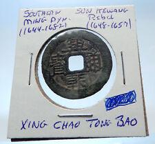 1648AD CHINESE Southern Ming - Qing TRANSITION REBEL Sun Kewang Cash Coin i72285
