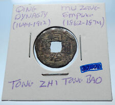 1862AD CHINESE Qing Dynasty Genuine Antique MU ZONG Cash Coin of CHINA i72183
