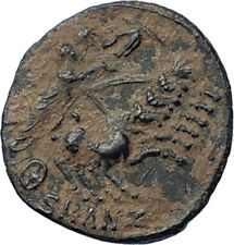 CONSTANTINE I the Great CHARIOT to GOD HAND in HEAVEN Ancient Roman Coin i68183