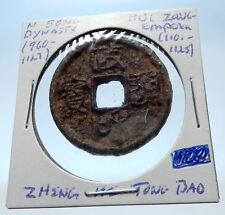 1101AD CHINESE Northern Song Dynasty Antique HUI ZONG Cash Coin of CHINA i72374