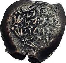 Jewish King ALEXANDER JANNAEUS Ancient Jerusalem WIDOW's MITE Bible Coin i62717