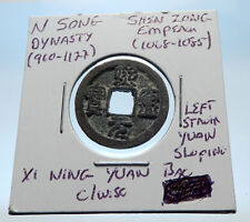 1068AD CHINESE Northern Song Dynasty Antique SHEN ZONG Cash Coin of CHINA i72964