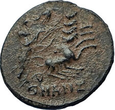 CONSTANTINE I the Great CHARIOT to GOD HAND in HEAVEN Ancient Roman Coin i68182