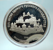 1989 RUSSIA 500 Yrs Statehood Moscow Kremlin Genuine Silver Proof 3 Coin i76607