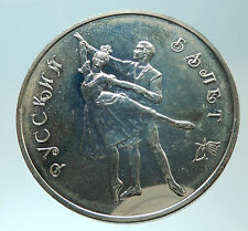 1993 RUSSIA Russian Ballet Dancers Genuine Proof Silver 3 Rouble Coin i76613